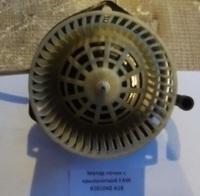 Моторчик печки (мотор отопителя кабины) в сборе с крыльчаткой FAW-3252 8101040-А18