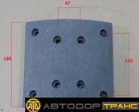 Накладка тормозная задняя 8 дыр FAW 3501041C-W