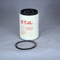 Фильтр топливный грубой очистки для ДВС CUMMINS FS19532/11LB20310