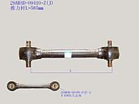 Тяга реактивная прямая L=585 верхняя CAMC 29AH4D-09410-A