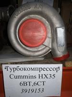 Турбокомпрессор для ДВС Cummins 6BT, 6CT HX35 3919153 3527107, 3802257, 3527123, 3531883, 3530773