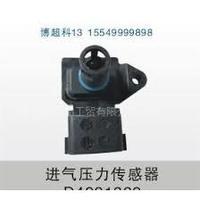 Датчик температуры впускного коллектора (есм) DONG FENG D4921322
