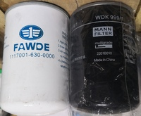 Фильтр топливный FAW 3250/3252 Евро-3 1117001-630-0000 WDK 999/1 1117011-630-000W orig