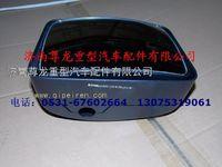 Зеркало заднего вида нижнее правое SHAANXI F3000 DZ13241770042