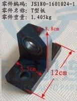 Кронштейн вилки выжимного подшипника KПП Fuller (Т-образная опора) SHAANXI JS180-1601024-1 OEM