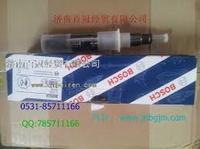 Форсунка FAW-3252 Eвро-3 350 л.с. 0445120393 (0445120078)