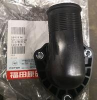 Крышка корпуса термостата для ДВС CUMMINS ISF 2.8 5263134