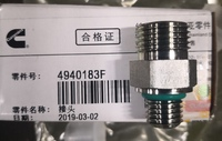 Штуцер турбокомпрессора (смазки турбины) для ДВС CUMMINS ISF 3.8, ISBe, ISDe, ISL 4940183F