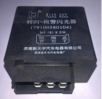 Реле поворотов 6 контактов HOWO WG9100580104 (79100580104)