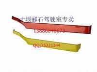 Бампер кожух левый (торцевая часть накладки фары-ресничка). DONG FENG 8406059-C0101