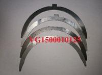 Полукольца коленвала упорные WD615 HOWO VG1500010125 к-т