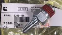 Адаптер-штуцер (фитинг быстроразъемный) для ДВС CUMMINS ISF 3.8 5265148F