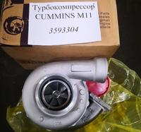Турбокомпрессор для ДВС CUMMINS М11 3593304