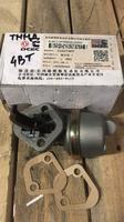 Топливный насос низкого давления для ДВС CUMMINS 4BT 4937405