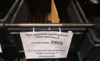 Болт центровой задней рессоры M18, L=370mm DONG FENG Евро-4 2913106-К2000 ORIG