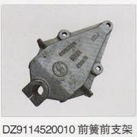 Кронштейн передней рессоры SHAANXI HOWO  DZ9114520010