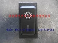 Включатель (клавиша) вала отбора мощности (5 конт.) SHAANXI DZ9100586033