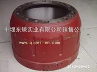 Барабан тормозной задний DONG FENG цв. Евро-3  DZ9160340006