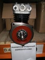 Компрессор воздушный FAW-CA5250 (GJBP66K2T1E4) 3509010-671-0382 (3509010-36D)