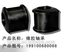 Втулка стабилизатора переднего (резиновая опора) D=58, d=38, L=68 HOWO, SHAANXI 199100680068