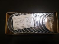 Вкладыши шатунные WD615 Евро-3 HOWO VG1540030015/16 STD (к-т 12 шт.) ORIG