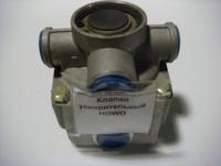 Клапан воздушный тормозной системы HOWO WG9000350134 (WG9000360134)