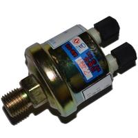 Датчик сигнала давления масла C4931169  (белая кабина)