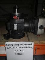 Компрессор воздушный для ДВС CUMMINS ISBe 5.9 DCEC 5315751