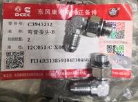 Штуцер компрессора угловой в сборе для ДВС Cummins ISL9, QSL 3945212, 5273653
